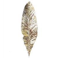 Decorative plate, silver leaf, 18 x 5 x 2''