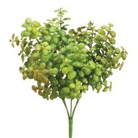 Bouquet de jade, 12''