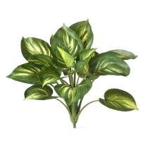 Plante artificielle, hosta 20''