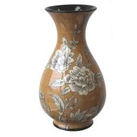 Vase fleurie jaune 7x7x12''